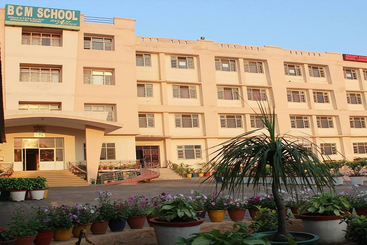 B C M School-Campus View