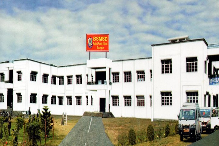 BSMSD Rajput Public School-Campus-View