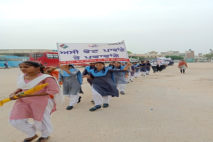 Baba Gandha Singh Public School-Others rally
