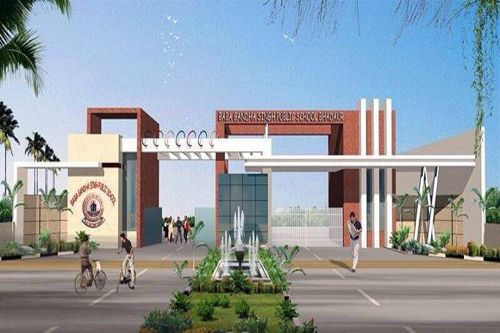 Baba Gandha Singh Public School-Campus-View gate