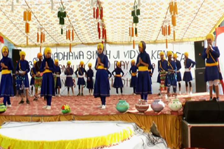 Baba Wadhawa Singh Ji Vidya Kender-Investiture Ceremony
