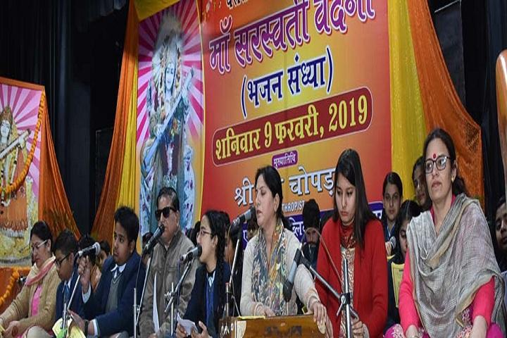 Bhartiya Vidya Bhawan Sachan Lal Public School-Events