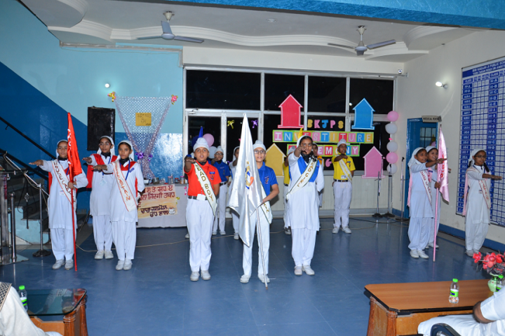 Bibi Kaulan Ji Public School-Others