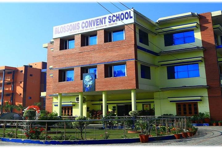 Bloosom Convent School-Campus-View