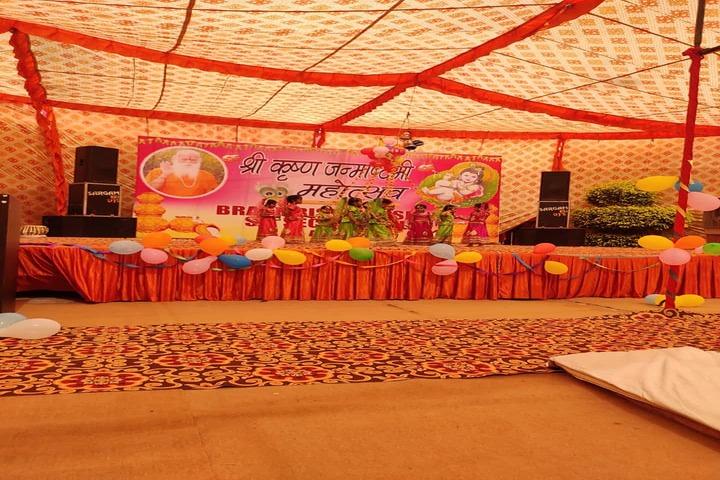 Brahmrishi Mission School-Janamastami Celebrations
