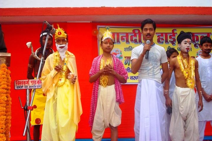 Gyandeep High School-Events Day