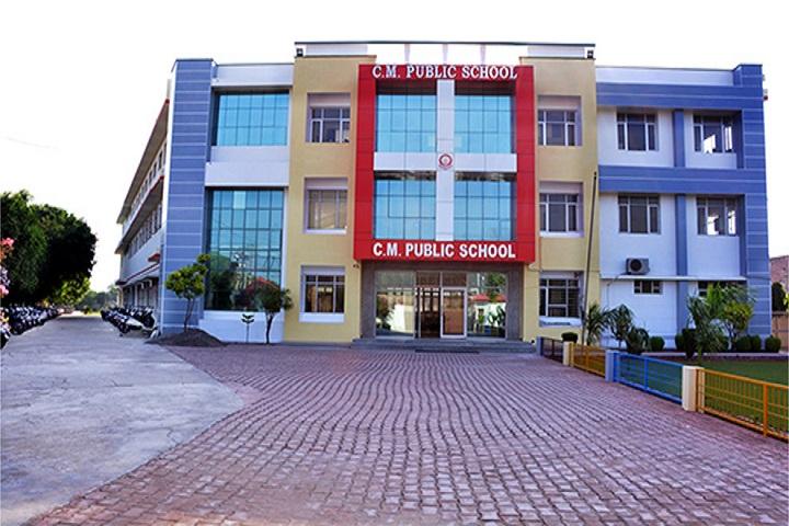 C.M. Public School-Campus