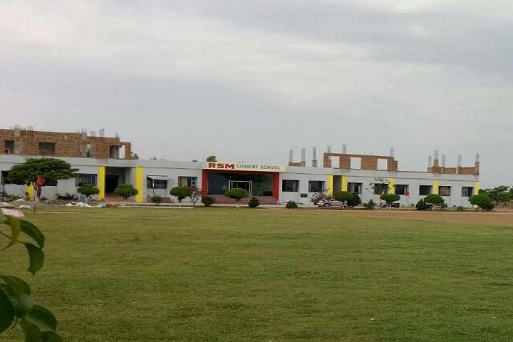 Ch Raghubir Singh Memorial Convent School-Campus