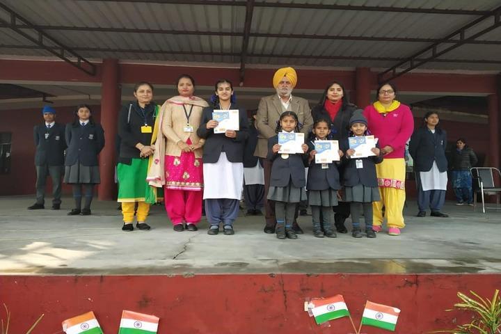 Cheema Public School-Annual Prize Distribution