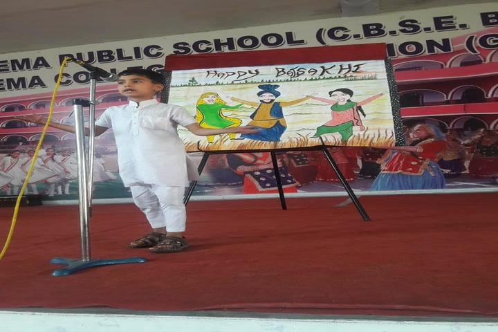 Cheema Public School-Recitation