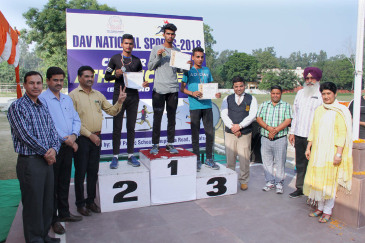 D A V Public School-Medal Distribution