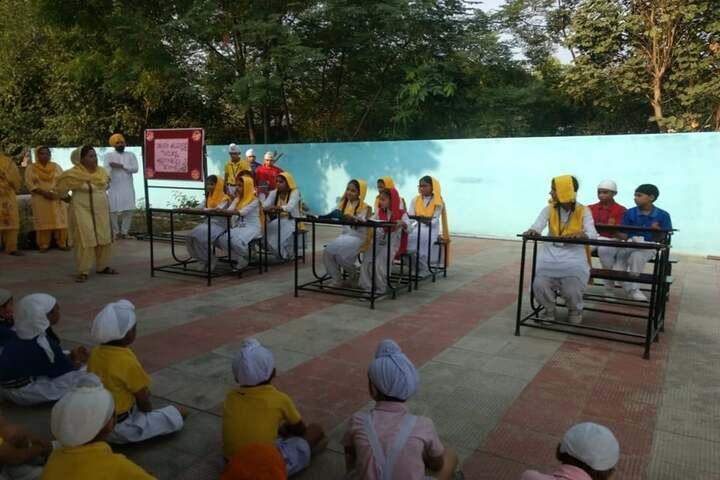 Data Bandhi Chhod Public School-Quiz Competition