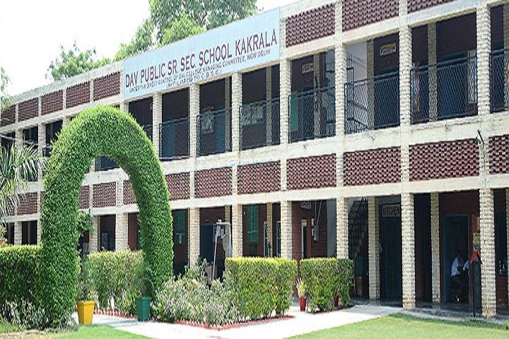 Dav Public Senior Secondary School-School