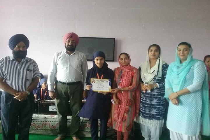Deewan Toddar Mall Public School-Awards Distribution