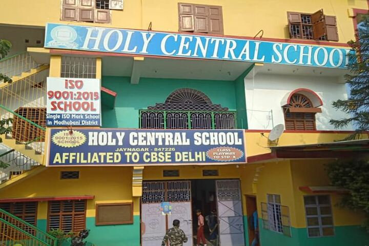 Holy Central School-Campus