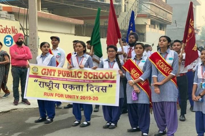 G M T Public School-Rally