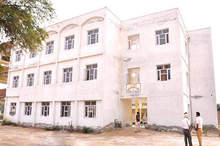 Government G G S Adarsh Secondary School-School Building