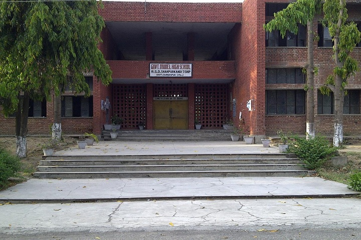 Government Model High School-Campus View