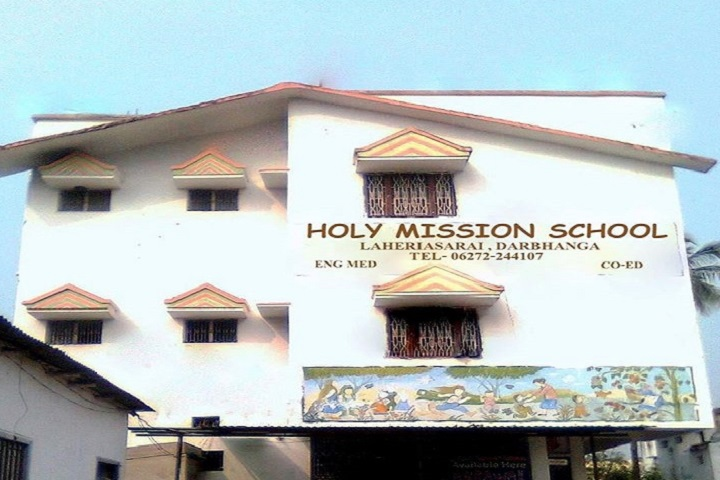 Holy Mission School-Campus