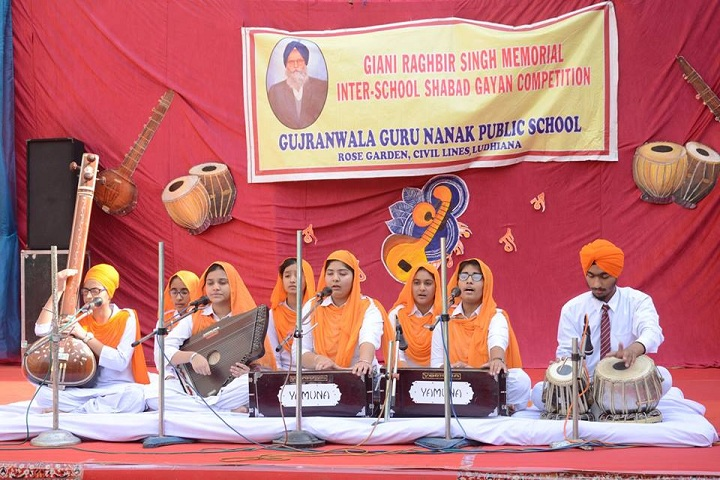 Gujrawala Guru Nanak Public School-Event