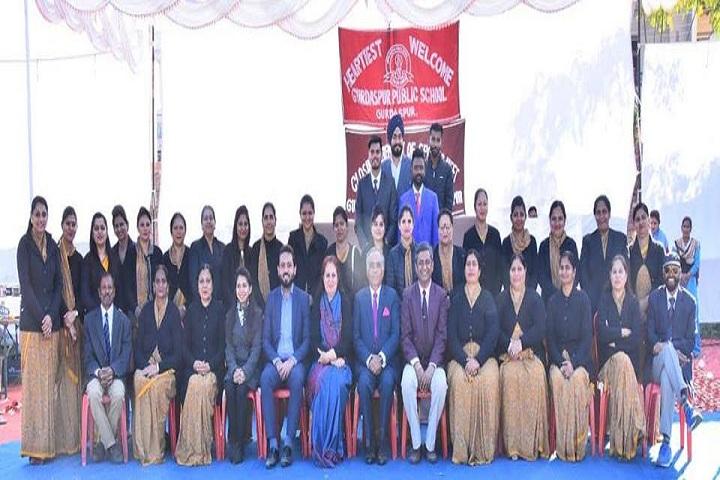 Gurdaspur Public School-Annual Day