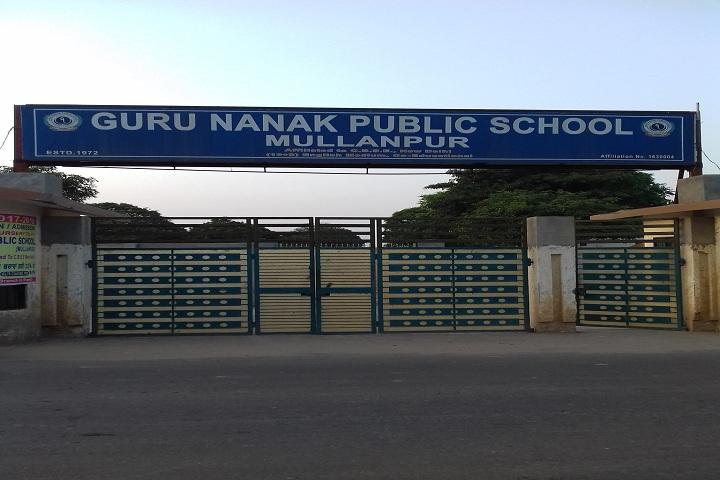 Guru Nanak Public School-School Entrance