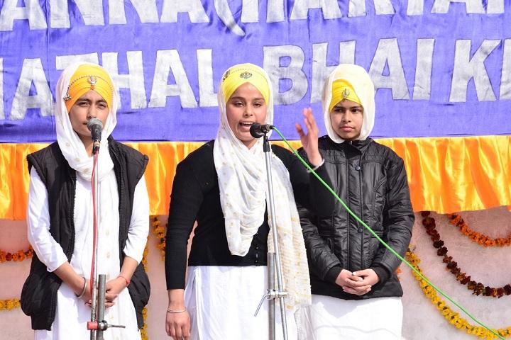 Guru Ram Dass Public School-Singing Event