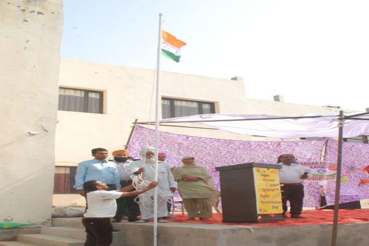 Gyan Sagar Convent School-Flag Hoisting