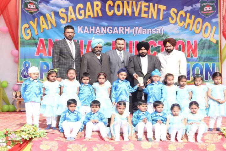 Gyan Sagar Convent School-Team Performance