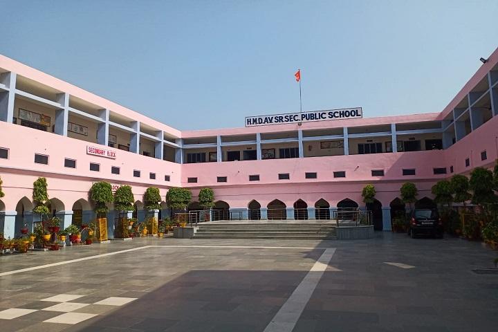 H M DAV Public School-Campus View