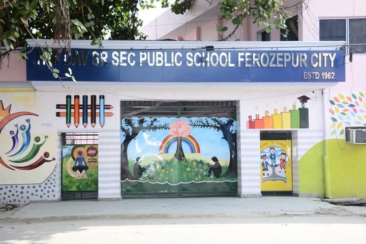 H M DAV Public School-Entrance
