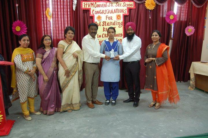 HVM Convent School-Prize Distribution