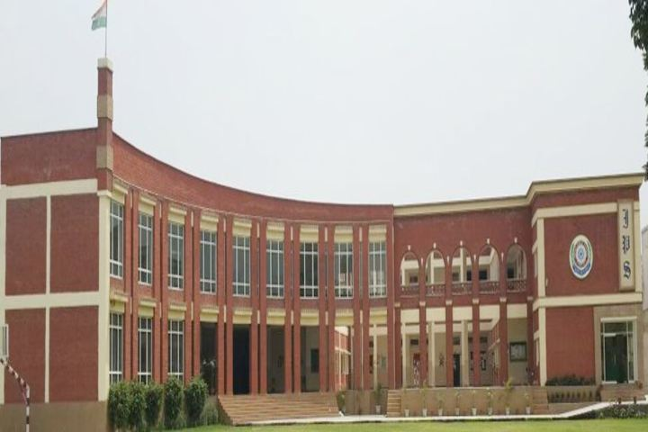 Indian Public School-School View