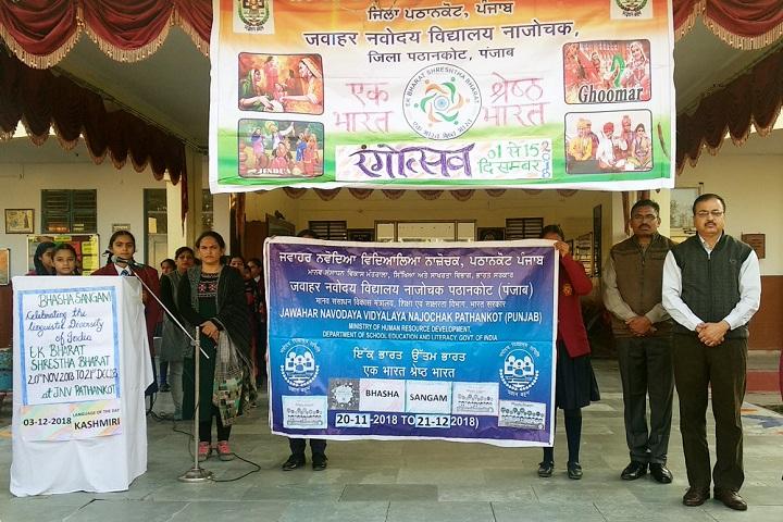 Jawahar Navodaya Vidyalaya-Bhasha Sangam