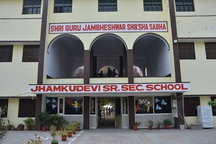 Jhamku Devi Girls School-Campus View
