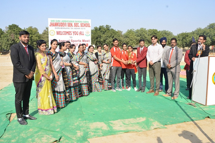 Jhamku Devi Girls School-Prize Distribution