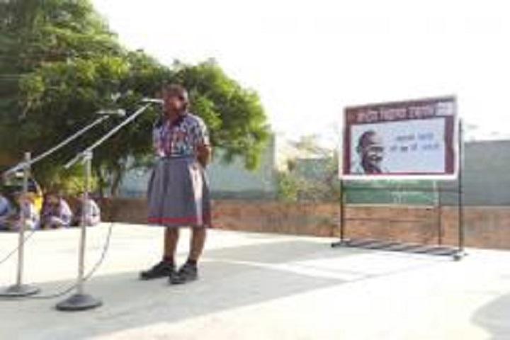 Kendriya Vidyalaya-Student Speech