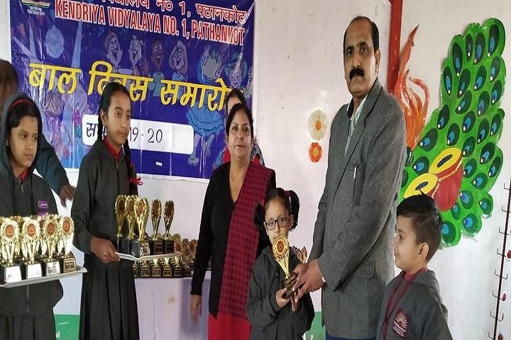 Kendriya Vidyalaya No 1-Prize