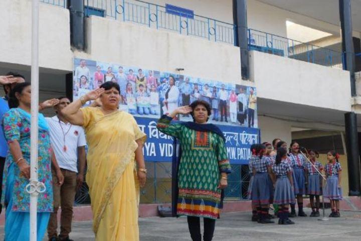 Kendriya Vidyalaya No 2-Flag Salute