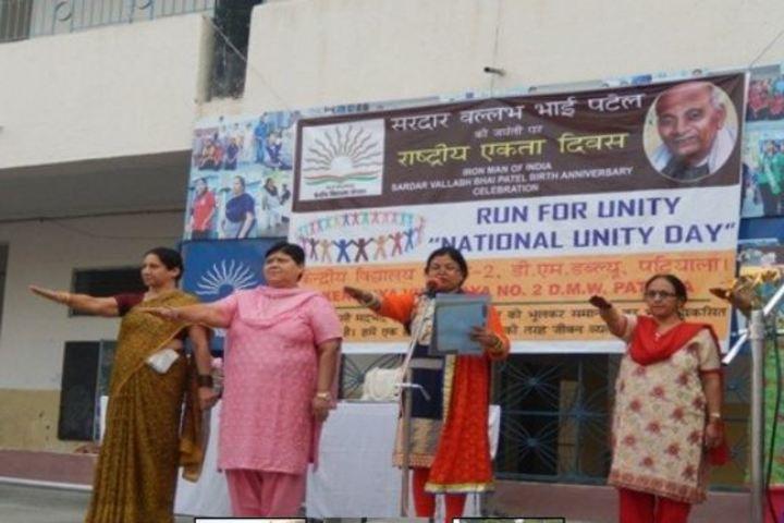 Kendriya Vidyalaya No 2-Pledge