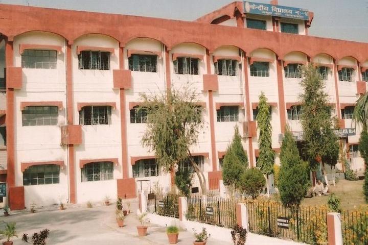 Kendriya Vidyalaya No 4-School Building