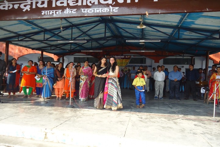 Kendriya Vidyalaya No 4-Teachers Day