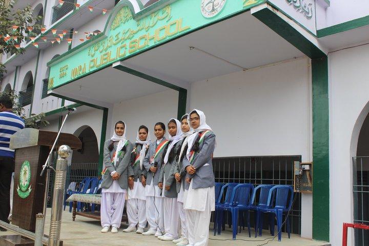 Iqra Public School-Singing