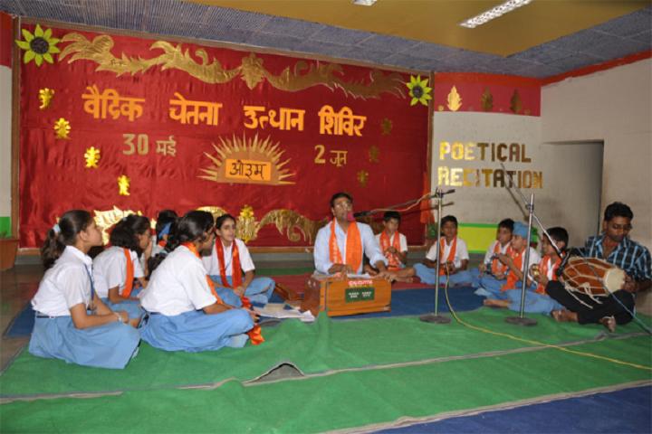 L R S DAV Senior Secondary Model School-Music