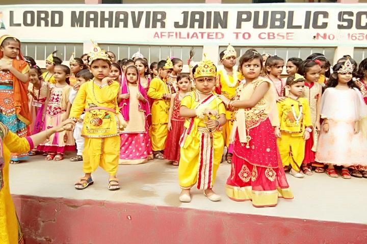 Lord Mahavir Jain Public Senior Secondary School-Events