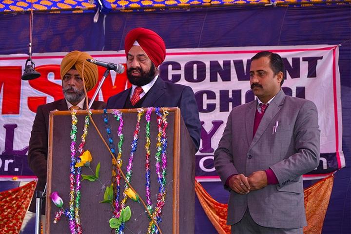 MSM Convent School-Speaker