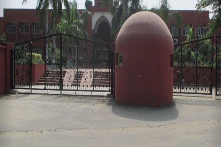 Maharaja Ranjit Singh Police Public School-Gate