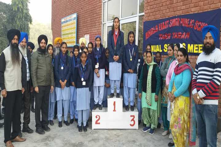 Maharaja Ranjit Singh Public Senior Secondary School-Achievement
