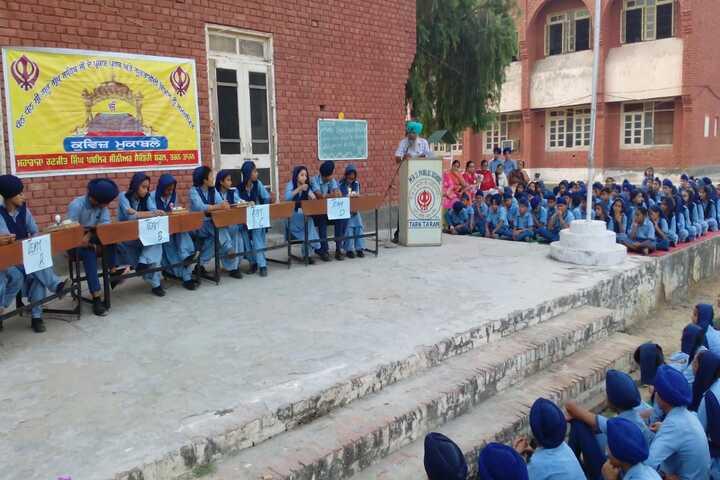 Maharaja Ranjit Singh Public Senior Secondary School-Quiz Competition