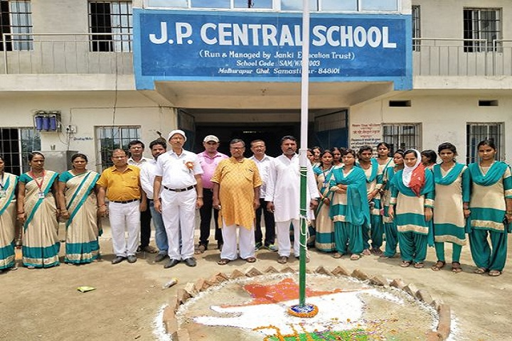 J P Central School-Independence day